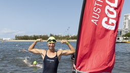 2018 GOLD COAST OPEN AQUATHLON