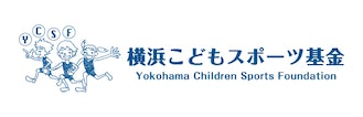 Yokohama Children Sports Foundation